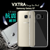 VXTRA  Samsung Galaxy S7 5.1吋 防摔抗震氣墊保護殼 保護套