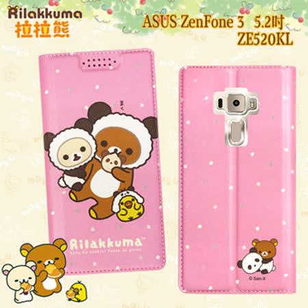 日本授權正版 拉拉熊/Rilakkuma ASUS ZenFone 3 5.2吋 ZE520KL 金沙彩繪磁力皮套(熊貓粉)