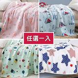 (任選一入)AGAPE亞加•貝 100%精梳純棉針織四季被-基本款(100x140公分)