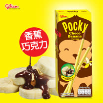 【glico固力果】pocky 香蕉巧克力棒 25g x52盒