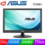 ASUS 華碩 VT168H 16型多點觸控液晶螢幕
