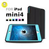 【dido shop】iPad mini 4 簡易三防保護殼 防塵 防摔 防震 平板保護套 (WS016)