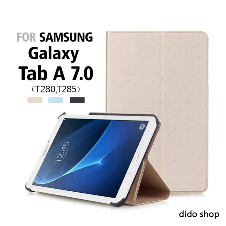 【dido shop】三星 Tab A 7.0(T280,T285) 小金石紋平板皮套 平板保護套(NA166)