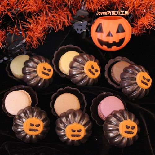 JOYCE巧克力工房~萬聖節限定立體南瓜巧克力  馬卡龍一個