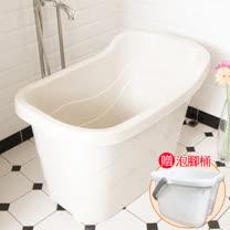 百貨通<br/>風呂健康泡澡桶186L