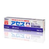 限量送家護牙刷3入一組【SATO】佐藤雅雪舒草本牙膏125gX3支 牙齦護理 Acess(原味)