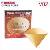 Tiamo V02無漂白咖啡濾紙40入*3盒 (HG3249)