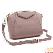 【MOROM】真皮素雅mini二用包(香芋紫)H972