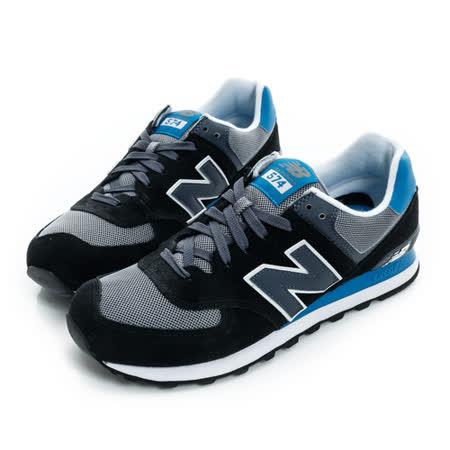 New Balance 男鞋 經典復古鞋 黑灰藍 ML574CPU