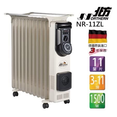 NORTHERN <br>11葉片式恆溫電暖爐 NR-11ZL