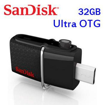 SanDisk 新帝 Ultra Dual OTG2 32GB USB3.0 150MB 雙傳輸隨身碟 .