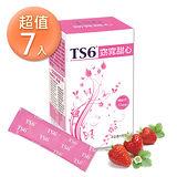 TS6窈窕甜心(2gx30包/x7盒)