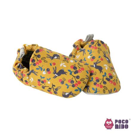 英國 POCONIDO 純手工柔軟嬰兒鞋 (櫻桃兔子)