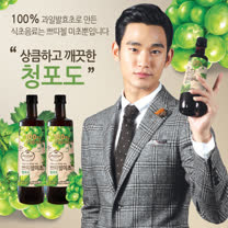 【團購】韓國銷售冠軍 CJ 青葡萄果醋 500ml-5瓶組