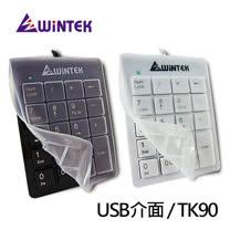 WiNTEK 文鎧 TK90 數字鍵盤