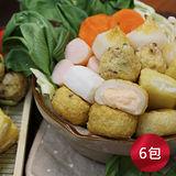 【耀集食品】火鍋料組合(任選6包)(免運)