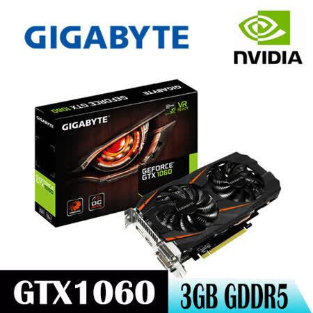 【GIGABYTE技嘉】GV-N1060WF2OC-3GD 顯示卡