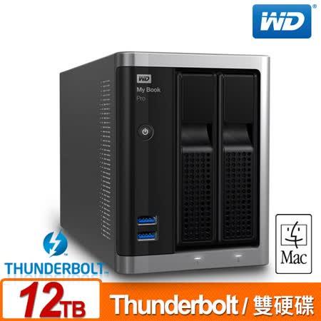 WD 威騰 My Book Pro 12TB (6TBx2) 3.5吋 雙硬碟 Thunderbolt RAID 儲存系統