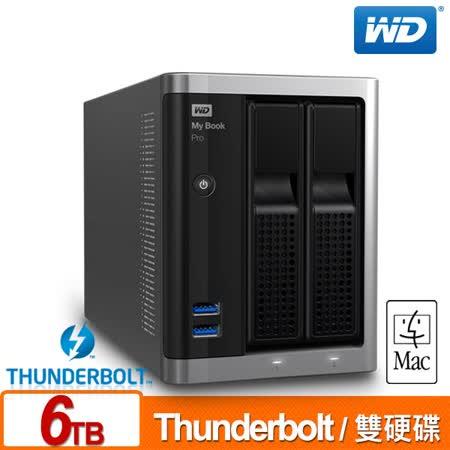 WD 威騰 My Book Pro 6TB (3TBx2) 3.5吋雙硬碟 Thunderbolt RAID 儲存系統