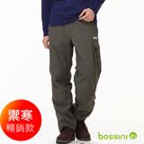 bossini男裝-多功能防風雪褲-1森綠