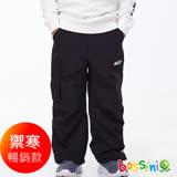 bossini男童-多功能防風雪褲-4黑