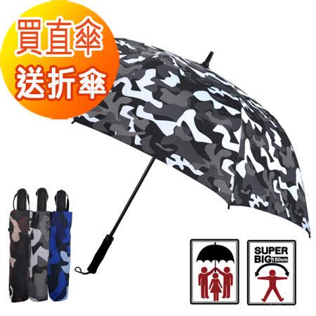 (買一送一)【2mm】都市叢林 迷彩高爾夫揹帶防風直傘+自動開收傘