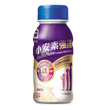 亞培 小安素強護均衡營養即飲配方(237ml x 24入)