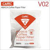 CAFEC AC4-100W V02麻纖維咖啡濾紙(100枚)*2入 HG5003W
