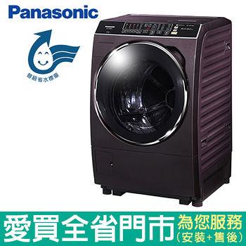 【洗衣機】Panasonic NA-V168DDH-V