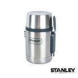 【美國Stanley】不鏽鋼保溫瓶/冒險系列真空保溫食物杯 0.53L