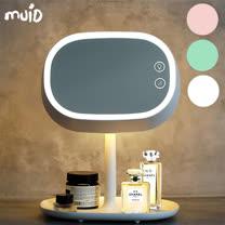 【MUID】多功能化妝鏡檯燈(三色任選)