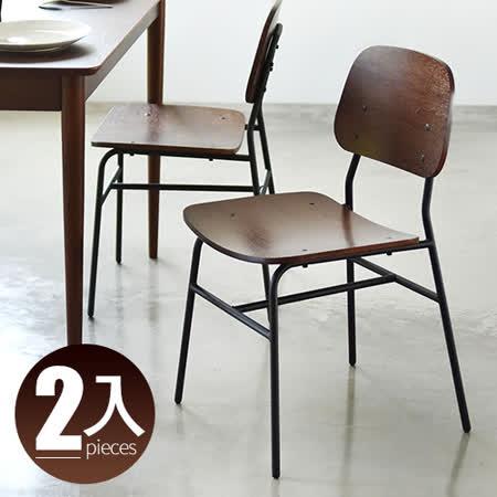 《Peachy life》日系無印風經典木作餐椅-2入組