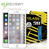 EyeScreen Apple iPhone7 4.7吋  9H 3D滿版鋼鐵玻璃螢幕保護貼 - 平光純白