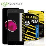 EyeScreen Apple iPhone7 Plus 5.5吋 9H 3D滿版鋼鐵玻璃螢幕保護貼 - 消光霧黑