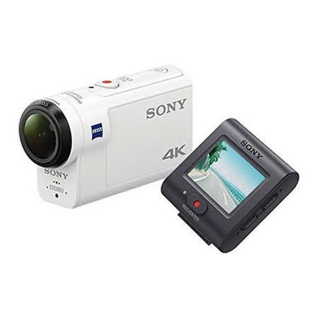 SONY FDR-X3000R 光學防手震運動攝影機(公司貨)-加送64G 卡+專用電池X2+專用座充+讀卡機+清潔組+小腳架+保護貼+防潮箱+戶外腳架(105CM)