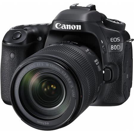 Canon EOS 80D 18-135mm IS USM (公司貨)贈64G記憶卡+專用電池+UV鏡+單眼相機包+吹球清潔組