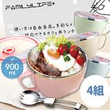 【4組入】草本風多功能隔熱保鮮304不鏽鋼泡麵碗-(FL-031)送餐具
