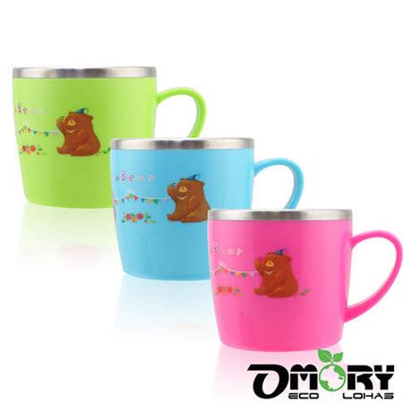 【OMORY】#304不鏽鋼水果熊兒童杯280ml-隨機3入組