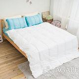 AGAPE亞加•貝-100%天然水鳥羽毛被(4.5X6.5尺)-飯店級的享受帶給您一夜好眠-台灣精製