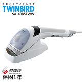 日本TWINBIRD 手持式離子蒸氣熨斗SA-4085TWW