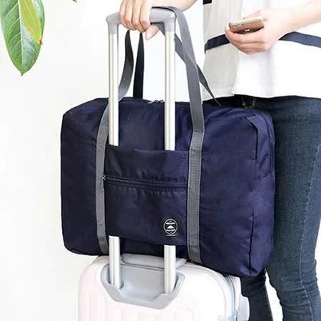 【旅遊首選、旅行用品】行李箱外掛式收納袋旅行箱折疊收納袋收納包旅行袋