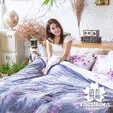 【濱川佐櫻-秘戀花境】單人三件式嚴選特厚法蘭絨兩用毯被床包組