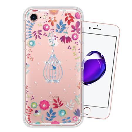 利水晶彩绘空压手机壳(鸟羽花萃)-iPhone 6 4.7寸 超薄羽翼水晶壳