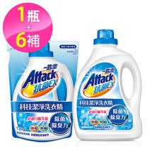 一匙靈 抗菌EX<br/>科技潔淨洗衣精組