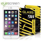 EyeScreen Apple iPhone 7 Everdry AGC 9H 強化玻璃螢幕保護貼(非滿版)