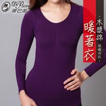 蒂巴蕾 暖著衣木漿棉保暖內衣 - 深紫色