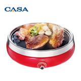 CASA 全發科 多功能燒烤電陶爐  (CA-F717)