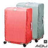 AOU 旅行專業配件28-29吋旅行箱套 方格紋耐磨料(多色任選)66-047A