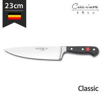 Wusthof 三叉牌 Classic 主廚刀 料理刀 全能刀 23cm 德國製