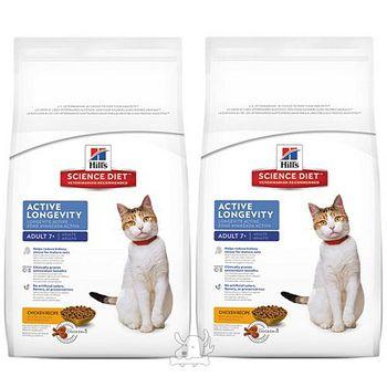 Hill's希爾思 熟齡貓 活力長壽配方 飼料 10公斤 x 2包